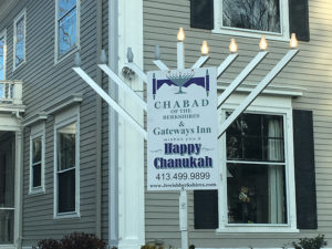Gateways Inn Chanukkah menorah